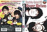 松竹芸能ライブ Vol.2 Over Drive [5th drive とぶっにわとりのように…in Tokyo ] [レンタル落ち] image