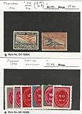 Thailand, Postage Stamp, C11, O1-O6 Hinged, C14 Mint NH, JFZ