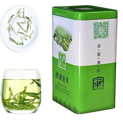 JQ Xihu Dragon Well Green Tea - Authentic Hangzhou Origin – West Lake Longjing Loose Leaf - (Second Grade - 5.3 oz/1 bag) Natural Nothing Add Herbaceous Delicious