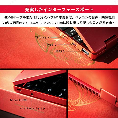 51JWAJdR4iL-「OneMix 3S Pro Koi 限定版」が日本でも予約開始。公式とAmazonで1月30日から