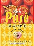 カンロ ピュレグミはちみつりんご 56g ×6個