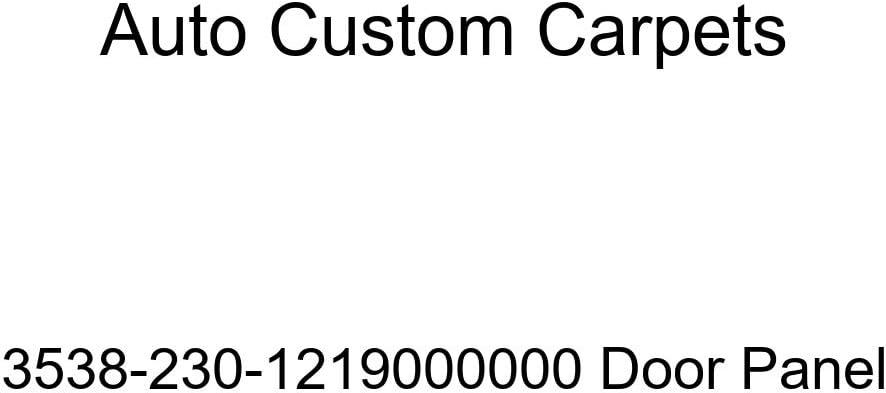 Auto Custom Carpets Nippon regular agency Be super welcome Door 3538-230-1219000000 Panel