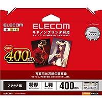(9個まとめ売り) エレコム キヤノン対応 光沢紙の最高峰 プラチナフォトペーパー EJK-CPNL400