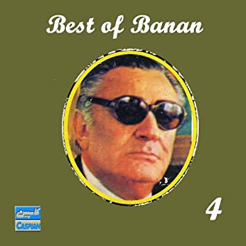 Taranehaye Banan, Vol 4 - Persian Music