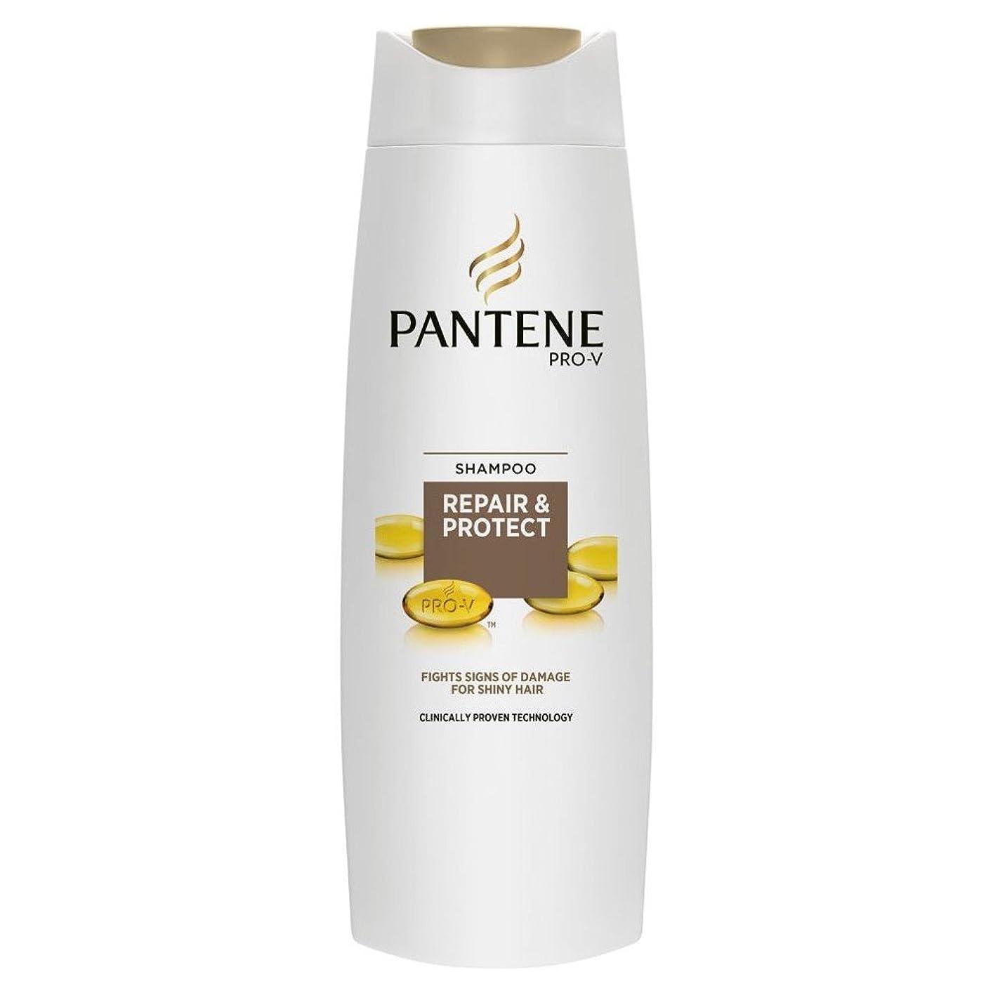 ポテト笑い密接にPantene Pro-V Repair & Protect Shampoo (250ml) パンテーンプロvの修理やシャンプーを保護( 250ミリリットル) [並行輸入品]