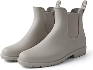 Women's Short Rain Boots Waterproof Anti Slip Rubber Ankle Chelsea Booties
