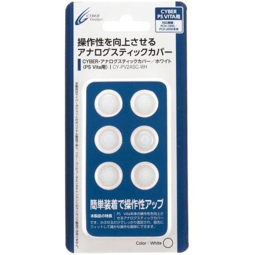 CYBER ・ アナログスティックカバー ( PS Vita 用) ホワイト 【PCH-1000/2000シリーズ】
