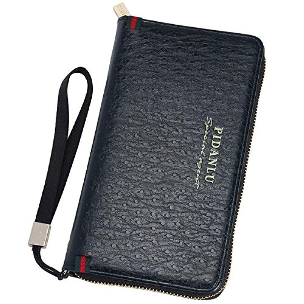 スリチンモイ赤字サンダー使い易い機能的なシンプルなデザインの上質な長財布?メンズ財布 (BL-227-2)