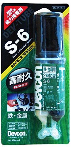 ITWパフォーマンスポリマーズ&フルイズジャパン『DevconS-6』