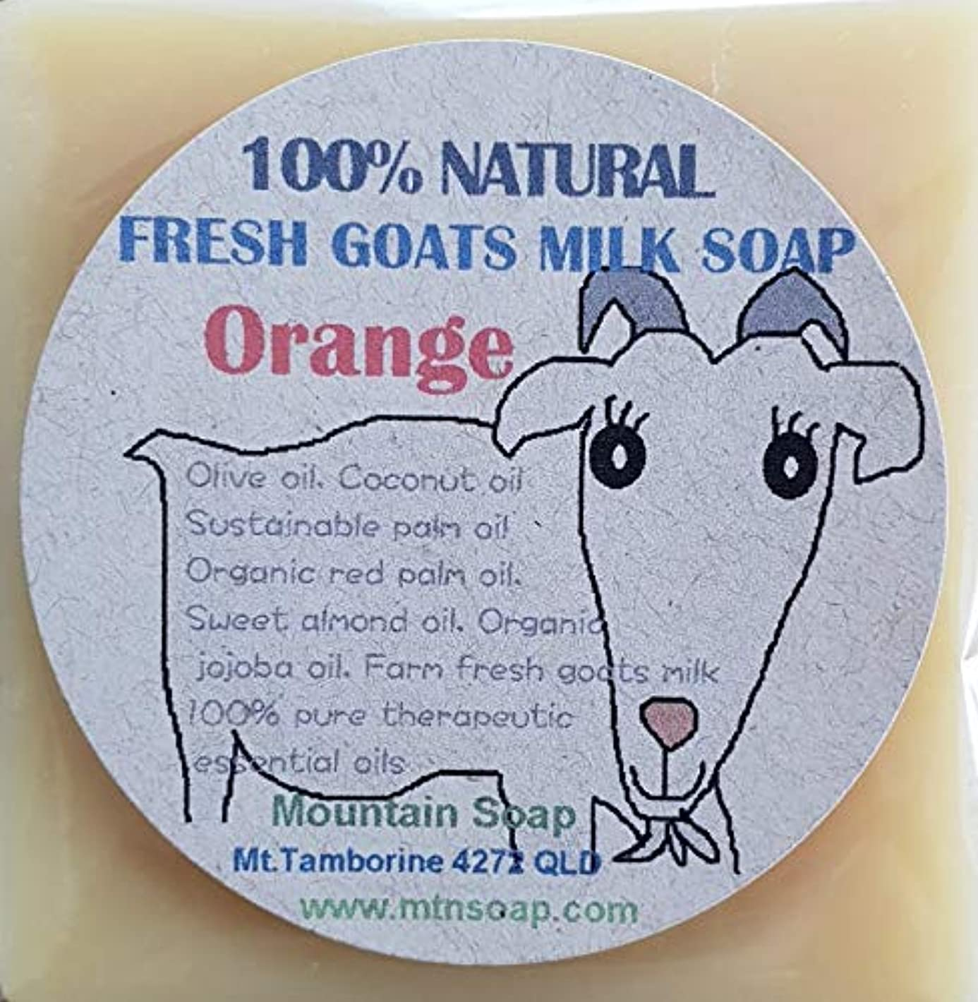 是正するのスコア排除する【Mountain Soap】農場直送絞りたて生乳使用 ゴートミルク石鹸 オレンジ