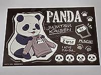 パンダ 呪術廻戦 ナムコキャンペーン オリジナルイラストカード