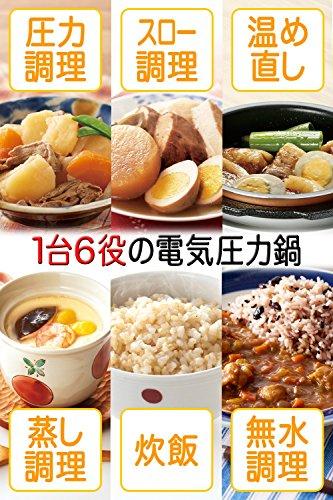 siroca(シロカ)『電気圧力鍋』