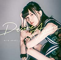 【Amazon.co.jp限定】鬼頭明里2ndシングル「Desire Again」[初回限定盤](デカジャケット・初回限定盤バージョン付き)