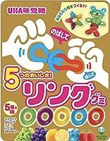 UHA味覚糖 リンググミ 202g ×2袋