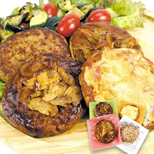 国華園 食品 こだわりハンバーグ4種セット 4組(4種×4)