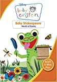 Baby Einstein - Baby Shakespeare - World of Poetry