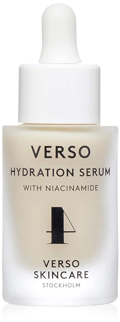 泣き叫ぶアニメーションまたはVERSO Hydration Serum 30ml/1oz並行輸入品