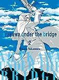 Hikaro: Arakawa Under The Bridge, 2