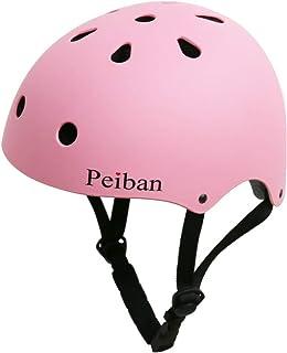Peiban ヘルメット こども用 大人用 通気性 サイズ調整可能 スポーツヘルメット スケートボード アイススケート 保護用ヘルメット