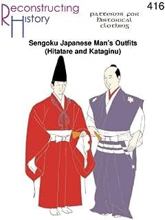 Senguko Japanese Man's Outfits (Hitatare and Kataginu) Pattern