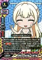 """神バディファイト S-UB-C02 """"微笑みの鉄仮面""""白鷺千聖(ガチレア) BanG Dream! ガルパ☆ピコ   アルティメットブースタークロス Pastel*Palettes/バンド"""