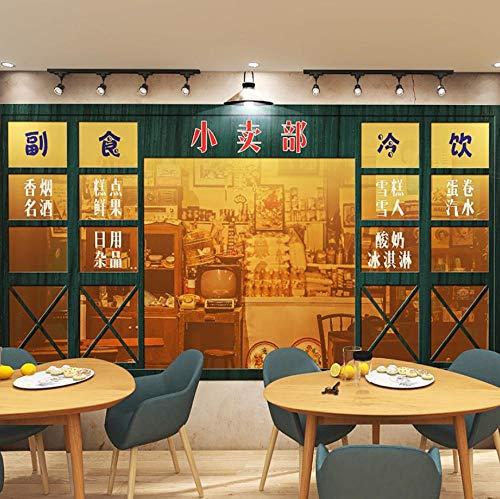 Fototapete Tapete Handgemalte 80Er Jahre Kiosk Tapete Retro Chinesischen Spieß Grill Restaurant Wandgemälde Snack Shop Hot Pot Restaurant Tapete-200 * 140Cm