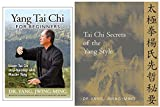 Bundle: Yang Tai Chi for Beginners DVD and Yang Tai Chi Book (YMAA) Dr. Yang, Jwing-Ming
