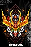 Notebook: Barbatos Lupus Rex A9 Sacred Geometry , Journal for Writing, College Ruled Size 6' x 9', 110 Pages