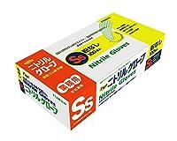フジ ニトリルグローブ粉なしホワイトSS 入数:100枚×20箱