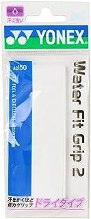 Yonex Water Fit Grip 2 AC150 White
