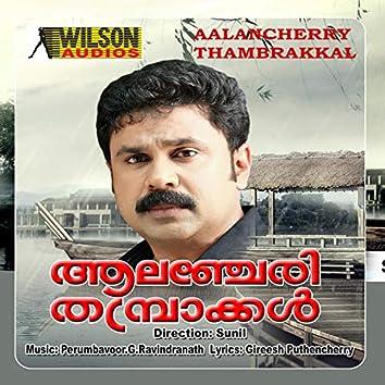 Aalancherry Thambrakkal (Original Motion Picture Soundtrack)