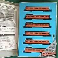 A5510+101系800番台オレンジ中央線「特別快速」基本10両セット
