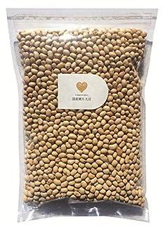 国産煎り大豆1kg 業務用 ソフト焙煎