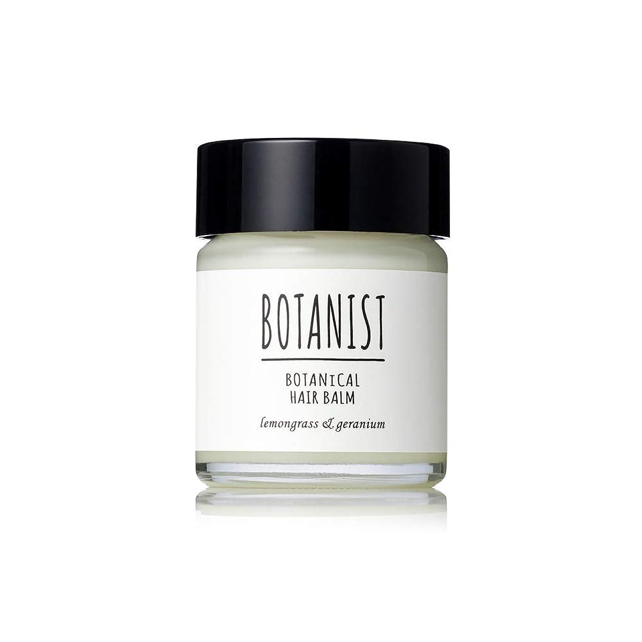BOTANIST ボタニスト ボタニカルヘアバーム 32g レモングラス&ゼラニウムの香り