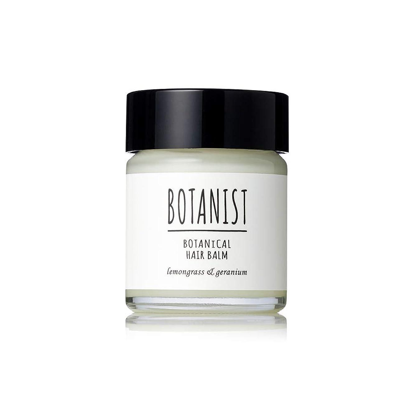宣教師取るデータムBOTANIST ボタニスト ボタニカルヘアバーム 32g レモングラス&ゼラニウムの香り