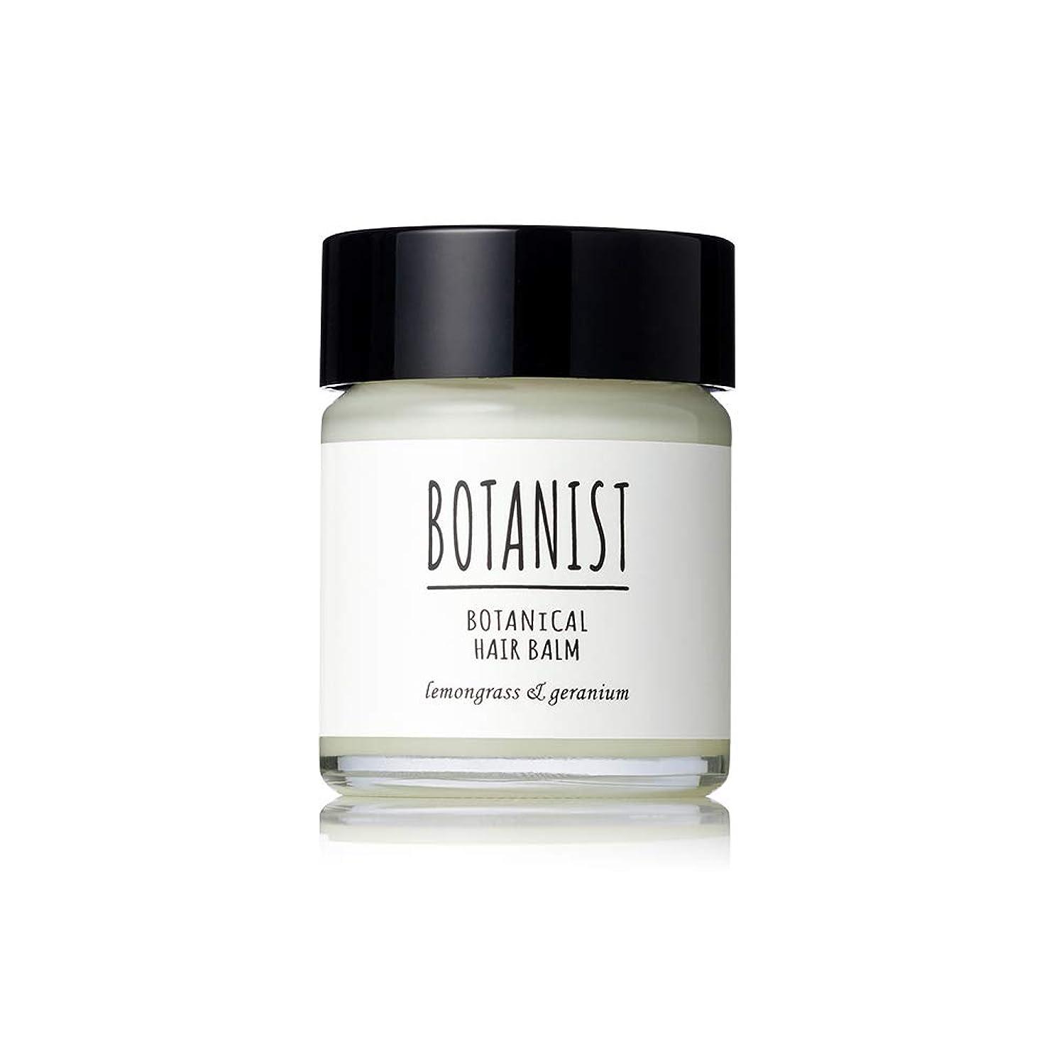 ギネス八百屋さん活性化するBOTANIST ボタニスト ボタニカルヘアバーム 32g レモングラス&ゼラニウムの香り