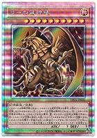 遊戯王 / ラーの翼神竜(ホログラフィック)/ DP24-JP000 / DUELIST PACK -冥闇のデュエリスト編-(DP24)