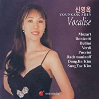 Vocalise (Korea Edition)