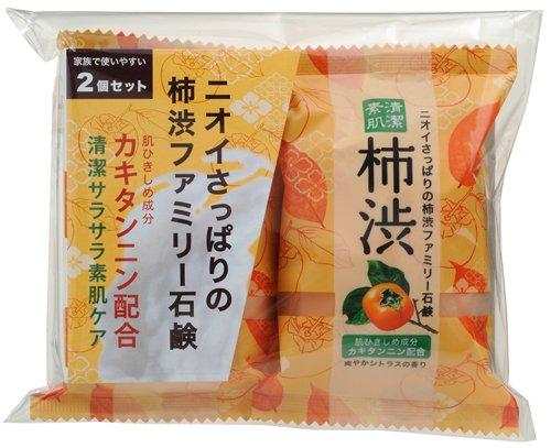 Family persimmon soap 2 Kopakku by PERIKAN SEKKEN