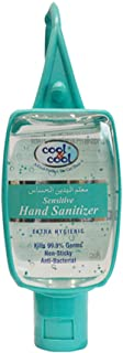 Cool & Cool Sensitive Hand Sanitizer With Jacket, 60 Ml