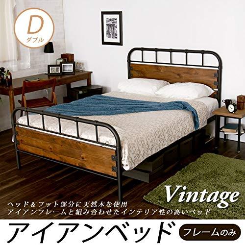 アイアンベッド ダブル ヴィンテージスタイル スチールベッド ベッドフレームのみ マットレス別売 /00 BRBK