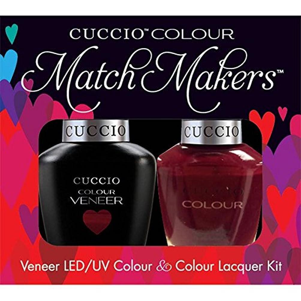 メキシコトンネル維持Cuccio MatchMakers Veneer & Lacquer - That's So Kingky - 0.43oz / 13ml Each