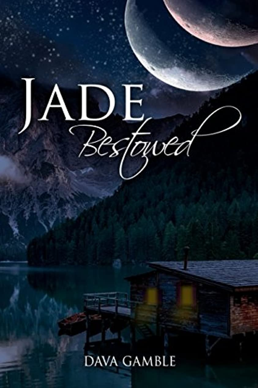 シンボル医療の特許Jade Bestowed