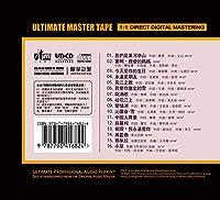 殷秀梅流行音乐 国语版人声测试发烧 开盘母带直刻1:1CD碟片