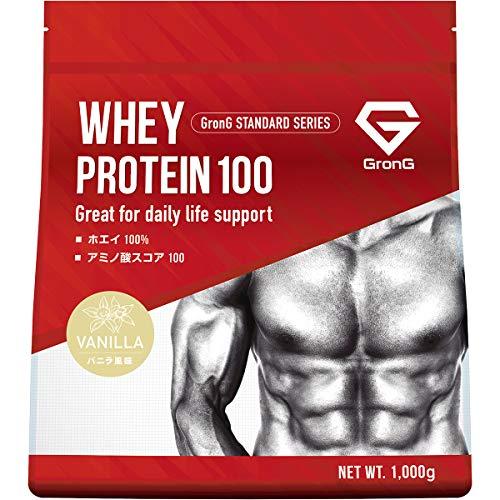 GronG(グロング) ホエイプロテイン100 スタンダード バニラ風味 1kg