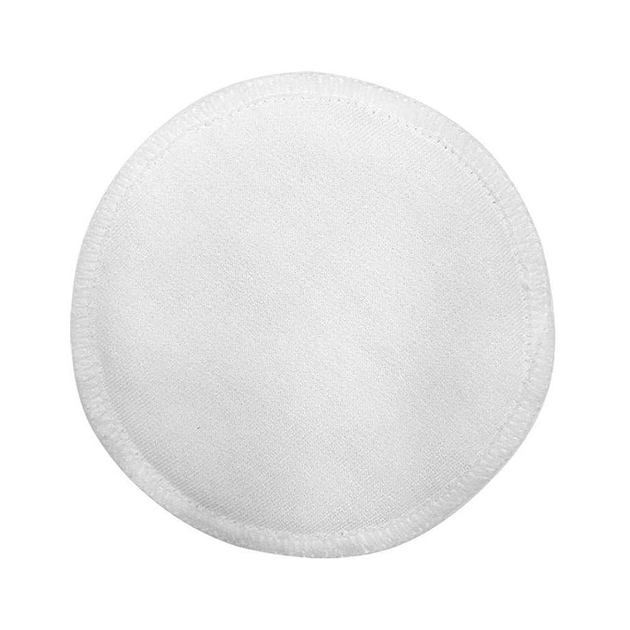 反論者不正直ランデブーメイク落としパッド 低刺激性 吸水性 柔らかい 耐久性 再利用可能 軽量 ポータブル 使いやすい メッシュバッグ付き 16個 クレンジングパッド 洗顔 お手入れが簡単