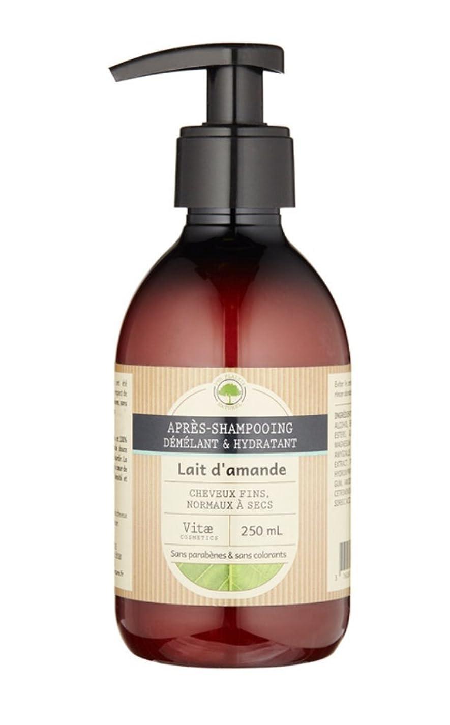 Vitae Cosmeticsアフターモイスチャライジングシャンプーアーモンドミルク250ml