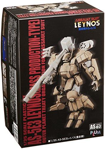 AS-5E3 Leynos Mass Production Type 1/35 (Plastic model)