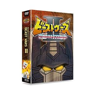 """超生命体トランスフォーマー ビーストウォーズⅡ(セカンド) DVD-BOX"""""""