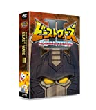 超生命体トランスフォーマー ビーストウォーズⅡ(セカンド) DVD-BOX image